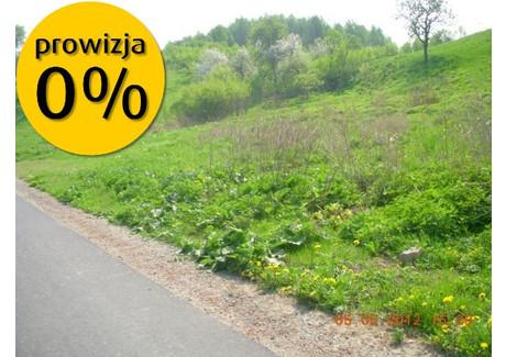 Działka na sprzedaż - Górki, Santok, Gorzowski, 2301 m², 46 020 PLN, NET-56/1864/OGS