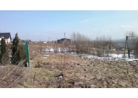 Działka na sprzedaż - Mogilany, Mogilany (gm.), Krakowski (pow.), 1500 m², 375 000 PLN, NET-14