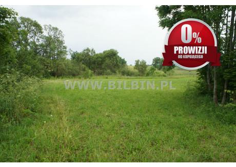 Działka na sprzedaż - Leszczewo, Jeleniewo, Suwalski, 2589 m², 129 000 PLN, NET-BIL-GS-366-7