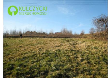 Działka na sprzedaż - Wrząsowice, Świątniki Górne, Krakowski, 2200 m², 350 000 PLN, NET-4875