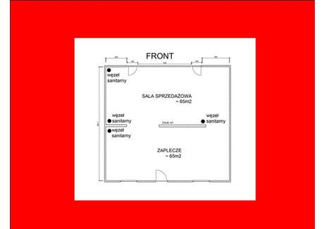 Lokal na sprzedaż - Lędziny, 135 m², 432 000 PLN, NET-14744/00067S/2014