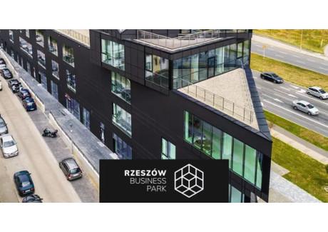 Rzeszów Business Park Al. Armii Krajowej 21 Rzeszów | Oferty.net